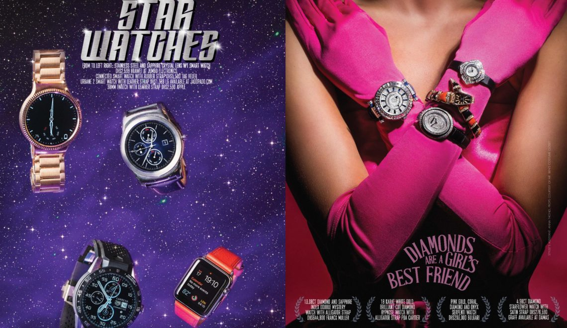 Must Watch | Luxury Timepiece Shoot | Emirates Woman